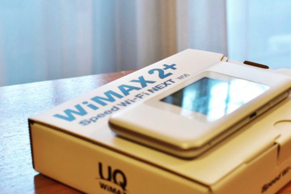 【Wimax】10GB以上の通信制限に注意!