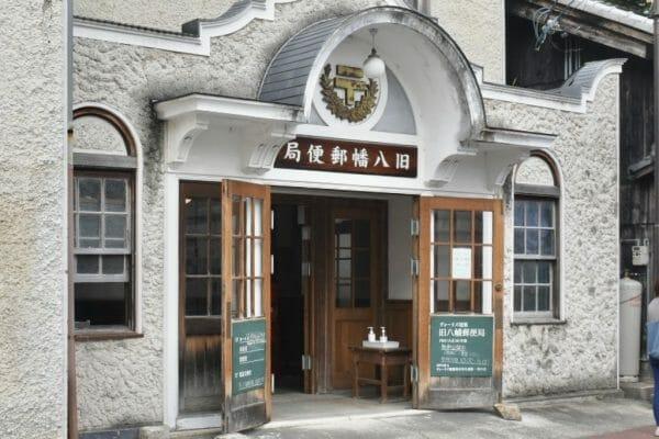 【滋賀】近江八幡_ヴォーリズ建築のノスタルジックな旧八幡郵便局
